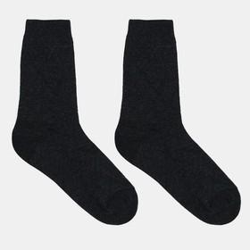Носки мужские, цвет тёмно-серый, размер 27 Ош