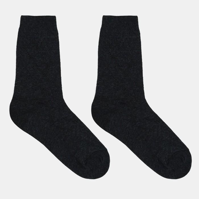 Носки мужские, цвет тёмно-серый, размер 29