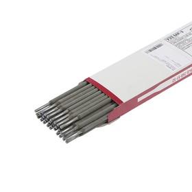 """Электроды """"УЭЗ"""", МР-3, d=3 мм, 1 кг, для сварки углеродистых сталей"""