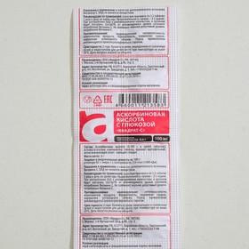 Аскорбиновая кислота с глюкозой 0,1 гр 10 таблеток