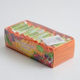 Аскорбиновая кислота с сахаром и натуральными плодовыми порошками 10 таблеток Квадрат-С яблоко