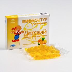 """Детский рыбный жир """"БиоКонтур"""" со вкусом лимона, мягкие жевательные капсулы, 400 мг"""