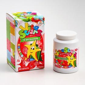 """Мультивитаминный комплекс """"ВитаСтарс"""" 10 витаминов со вкусом клубники, пастилки 3 г"""