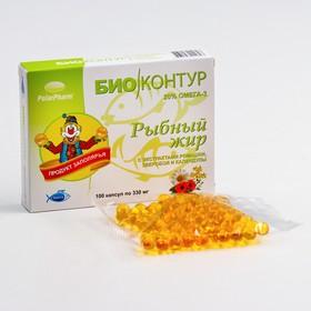 """Рыбный жир """"БиоКонтур"""" с экстрактами ромашки, зверобоя и календулы в капсулах по 330 мг"""