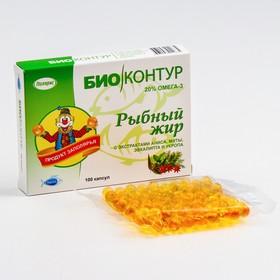 """Рыбный жир """"БиоКонтур"""" с экстрактами аниса, мяты, эвкалипта и укропа в капсулах по 330 мг"""