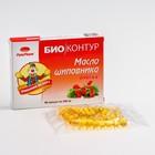 "Масло шиповника ""БиоКонтур"" в капсулах 340 мг, 60 капсул"