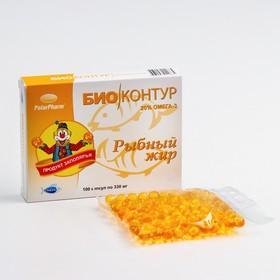 Рыбный жир, капсулы 330 мг