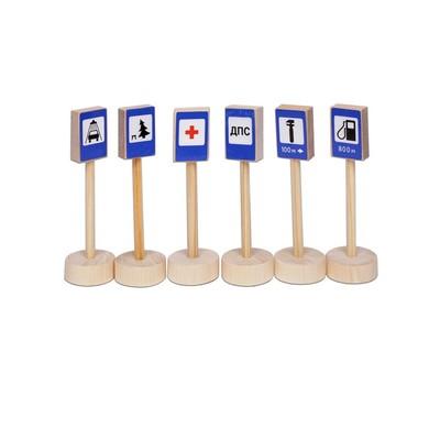 Игровой набор «Дорожные знаки», 6 штук - Фото 1
