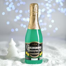"""Шампунь-кондиционер для волос 2в1 """"Шампанское"""" для кристального блеска, 450 мл"""