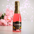 """Шампунь-кондиционер для волос 2в1 """"Розовое Шампанское"""" для кристального блеска, 450 мл"""