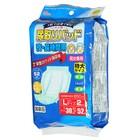 Прокладки урологические Yokoi, ночные, 2 шт.