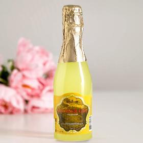 """Гель для душа """"Шампанское Мондоро"""" смягчение и увлажнение, 450 мл МИКС"""