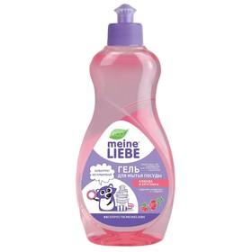 Гель для мытья посуды Meine Liebe «Клюква и брусника», концентрат, 500 мл