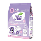Стиральный порошок для детского белья Meine Liebe, 1 кг - Фото 2
