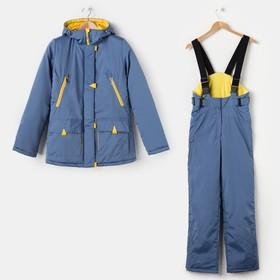 Костюм женский (куртка, брюки) «Варда», цвет голубой, размер 44-46 Ош