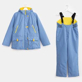 Костюм (куртка, брюки) женский «Варда» цвет небесный, размер 52-54 Ош