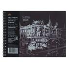 Блокнот для рисунков, 140 х 190, 80 г/м, «Канцбург», «Перекрёсток», 50 листов, крафт