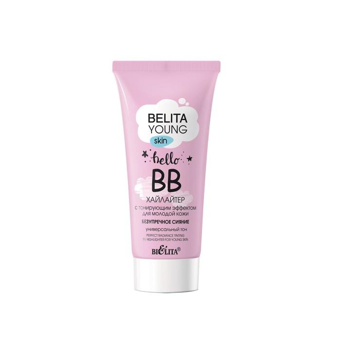 BB-хайлайтер для лица Bielita Young Skin «Безупречное сияние», 30 мл
