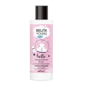 Мицеллярная вода для снятия макияжа Bielita Young Skin «Лёгкое очищение», 150 мл