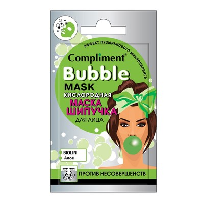 Маска-шипучка для лица Compliment Bubble Mask «Против несовершенств», кислородная, саше - Фото 1