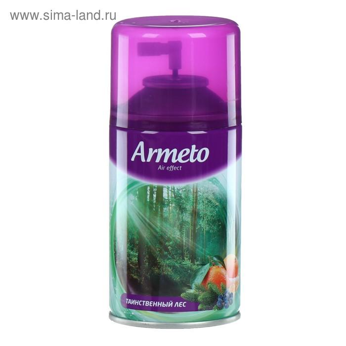 """Освежитель воздуха Armeto """"Таинственный лес"""", сменный баллон, 250 мл"""