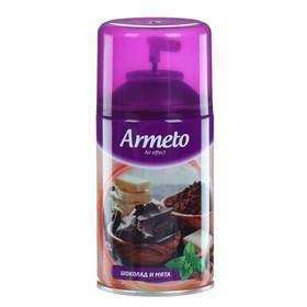 """Освежитель воздуха Armeto """"Шоколад и мята"""", сменный баллон, 250 мл"""