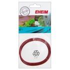 Уплотнитель для фильтра EHEIM CLASSIC 600 резина, 1 шт/уп