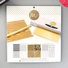 Набор бумаги для MINC «Multi» Heidi Swapp - 30.5х30.5 см
