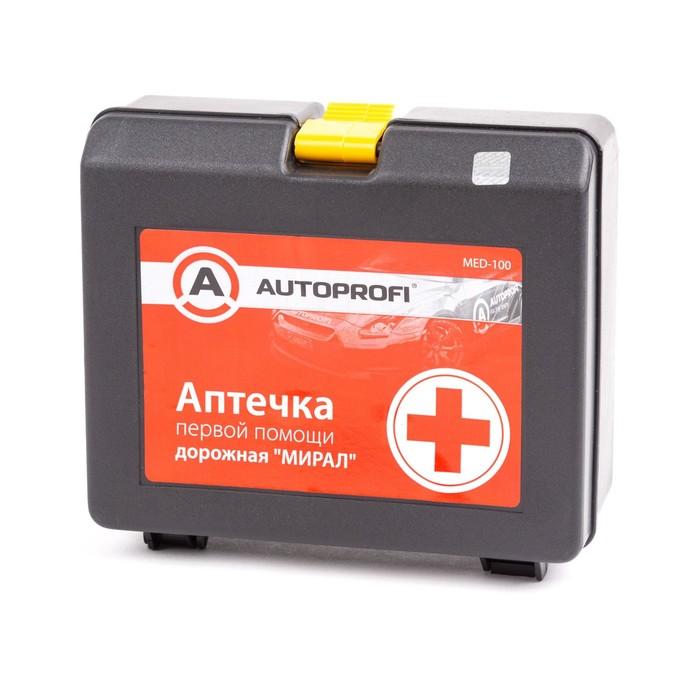 Автомобильная аптечка Autoprofi ТУ 21.20.24-019-26528997-2015