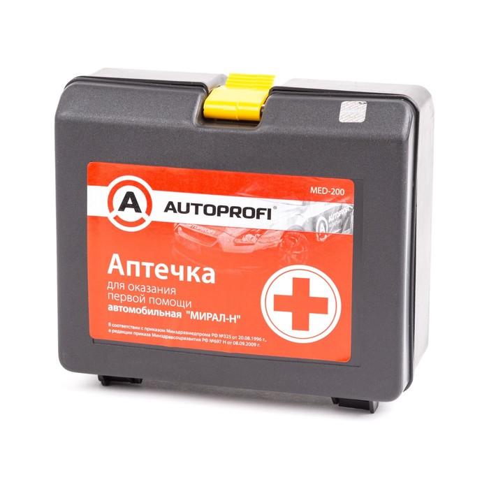 Автомобильная аптечка Autoprofi, пластиковый малый футляр