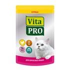 "Влажный корм VitaPro ""Мясное меню""для кошек, курица, пауч, 100 г"