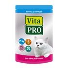 """Влажный корм VitaPro """"Мясное меню""""для кошек, курица/лосось, пауч, 100 г"""
