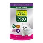 """Влажный корм VitaPro """"Мясное меню""""для стерильных кошек, ягненок/курица, пауч, 100 г"""