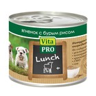 Влажный корм VitaPro LUNCH для щенков, ягненок/рис, ж/б, 200 г