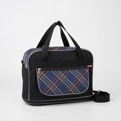 Сумка хозяйственная, отдел на молнии, с увеличением, наружный карман, длинный ремень, цвет чёрный - Фото 1