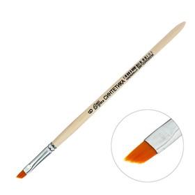 Кисть Синтетика Наклонная № 6 (ширина обоймы 6 мм; длина волоса 6/8 мм), деревянная ручка, Calligrata Ош