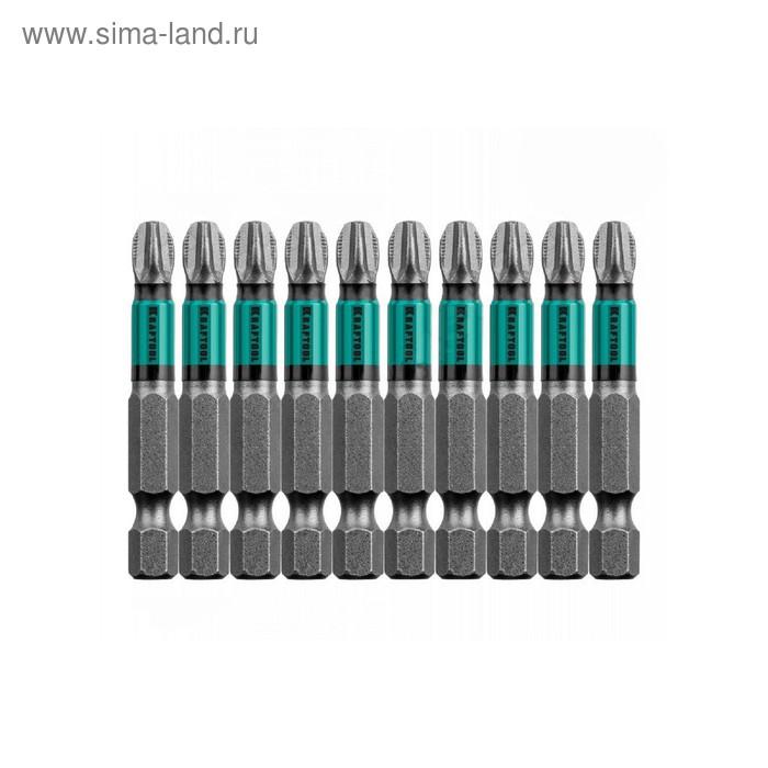 """Биты KRAFTOOL Optimum Line 26122-3-50-10, Е 1/4"""", 50 мм, 10 шт., PH3"""