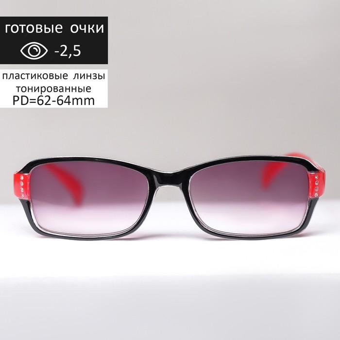 Очки корригирующие 1320, цвет красно-чёрный, тонированные, -2,5