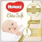 """Подгузники """"Huggies"""" Elite Soft 1, 3-5кг, 25 шт"""