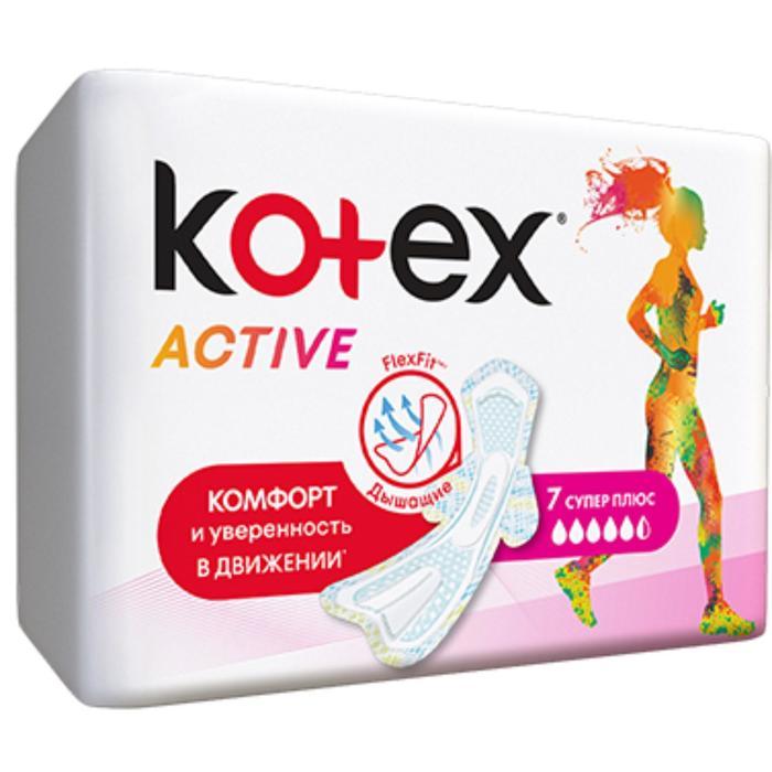 Kotex прокладки Active Super, 7 шт