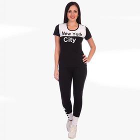 Костюм женский (футболка, брюки) «Йога», цвет белый/чёрный, размер 46 Ош