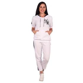 Костюм женский (толстовка, брюки) «Фиеста», цвет белый, размер 46 Ош