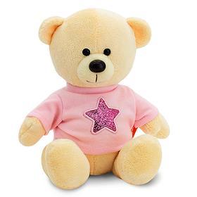 Мягкая игрушка «Медведь Топтыжкин», звезда, цвет жёлтый 17 см