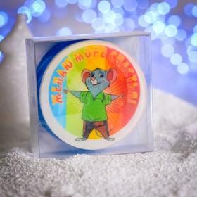 """Мыло-открытка Элибест """"С Новым годом 2020"""" (Желаю море счастья), 90 г"""