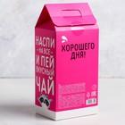 Подарочный набор «Время спать»: термос 200 мл, чай чёрный 50 г. - Фото 5