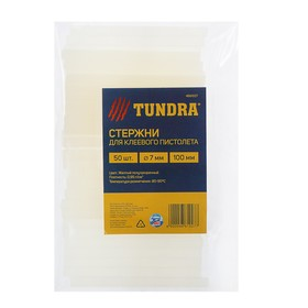 Стержни клеевые TUNDRA, 7х100 мм, 50 шт.