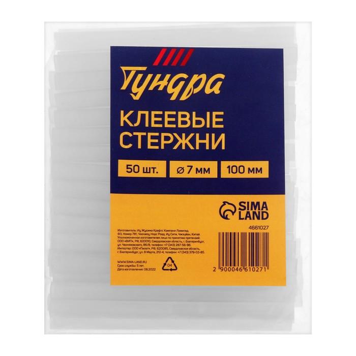купить Стержни клеевые TUNDRA, 7 х 100 мм, 50 шт