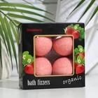 Набор бурлящих шаров для ванн Spa by Lara