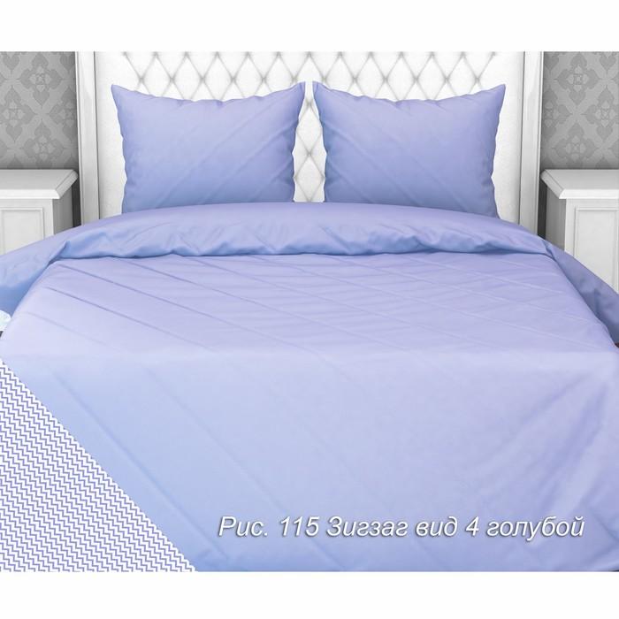 Постельное бельё 1,5 сп «Зигзаг», цвет голубой, 147х210 см, 150х210 см, 70х70 см -2 шт бязь