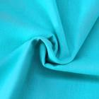 Постельное бельё 1,5 сп Samy, цвет бирюзовый, 147х215 см, 150х215 см, 70х70 см -2 шт бязь - Фото 2